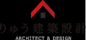 健康住宅「もみの木の家」の注文住宅・マンションリフォームなら「りゅう建築設計」工務店